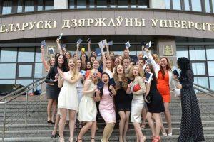 Minsk Eğitim