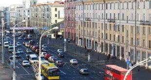Minsk Turu