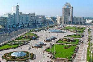 Minsk Dış Temsilcilikler