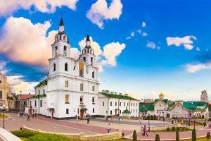 Minsk Tarihçesi
