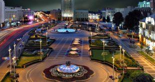 Minsk'e Nasıl Gidilir ?