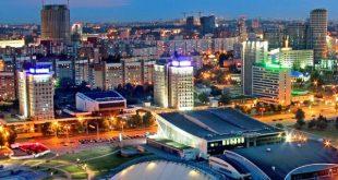 Minsk hakkında bilinmesi gerekenler