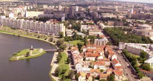 Minsk Satılık Ev