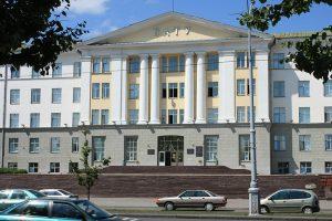 Minsk'te Eğitim